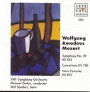 Mozart: Sym. 39 ES-Dur KV 543, Concertone KV 190, Hornkonzert Es-Dur KV 595/Michael Gielen