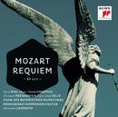 Mozart: Requiem, K. 626 & Ave verum corpus, K. 618/Nuria Rial