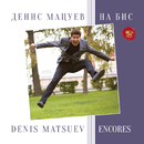 Encores/Denis Matsuev