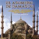 El Asombro de Damasco/Ataulfo Argenta