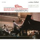 Beethoven: Concerto No. 1, Op. 15 & Sonata No. 22, Op. 54/Sviatoslav Richter