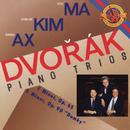 Dvorák: Piano Trios ((Remastered))/Yo-Yo Ma
