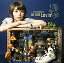 all time Lovin'/豊崎 愛生