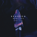Want You feat.Cal/Bearson