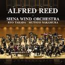 リード×シエナ!/アルメニアン・ダンス(全曲)/Siena Wind Orchestra