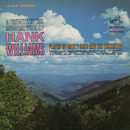 The Musical Soul of Hank Williams/Marty Gold & His Orchestra