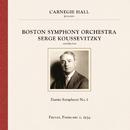 Roy Harris: Symphony No. 1/Serge Koussevitzky