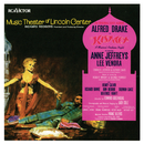 Kismet (Music Theater of Lincoln Center Cast Recording (1965))/Music Theater of Lincoln Center Cast of Kismet (1965)