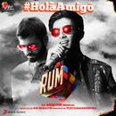 """Holá Amigö (From """"Rum"""")/Anirudh Ravichander & Balan Kashmir"""