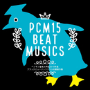 PCM15 BEAT MUSICS/ペンギン音楽大学院2015年度ブラックミュージッククラス卒業制作集/菊地 成孔