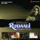 Rudaali (Original Motion Picture Soundtrack)/Bhupen Hazarika