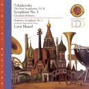 The Great Tchaikovsky Symphonies, Vol. 2/Lorin Maazel