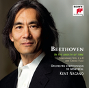 In the Breath of Time/Kent Nagano