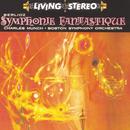 Symphonie Fantastique/シャルル・ミュンシュ