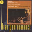 Mahler: Symphonies Nos. 3 & 1/Erich Leinsdorf