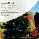 Dvorák: Cello Concerto in B Minor & Symphony No. 8 in G Major/Claudio Abbado