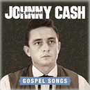 The Greatest: Gospel Songs/Johnny Cash
