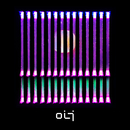 Luminate EP/OIJ
