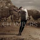 Chambers Deluxe/Chambers