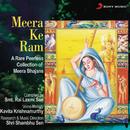 Meera Ke Ram/Kavita Krishnamurthy