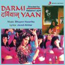 Darmiyaan (Original Motion Picture Soundtrack)/Bhupen Hazarika