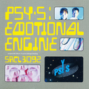EMOTIONAL ENGINE/PSY・S[saiz]