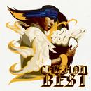BEST/CHEHON