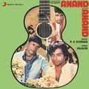 Anand Aur Anand (Original Motion Picture Soundtrack)/R.D. Burman