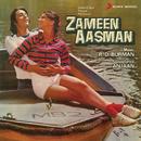 Zameen Aasman (Original Motion Picture Soundtrack)/R.D. Burman