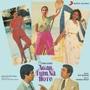 Agar Tum Na Hote (Original Motion Picture Soundtrack)/R.D. Burman