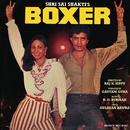 Boxer (Original Motion Picture Soundtrack)/R.D. Burman
