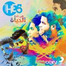 Heya Kida El Haya/The5
