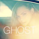 Ghost/Matilda