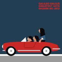 車輪の軸/Galileo Galilei