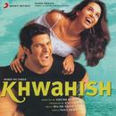 Khwahish (Original Motion Picture Soundtrack)/Milind Sagar