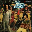 Mil Gayee Manzil Mujhe (Original Motion Picture Soundtrack)/R.D. Burman