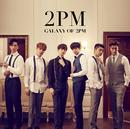 GALAXY OF 2PM<リパッケージ>/2PM