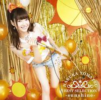 戸松遥 BEST SELECTION -sunshine-/戸松 遥