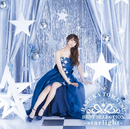 戸松遥 BEST SELECTION -starlight-/戸松 遥