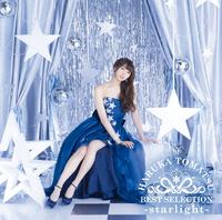 戸松遥 BEST SELECTION -starlight-/戸松 遥