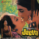 Jeeva (Original Motion Picture Soundtrack)/R.D. Burman