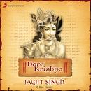 Hare Krishna - A Live Concert/Jagjit Singh