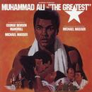 "Muhammed Ali in ""The Greatest""/Mandrill, Michael Masser and George Benson"