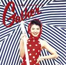 ギャザー -GATHER-/南野 陽子