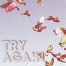 Try Again/Campsite Dream