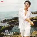 Monthly Rent Yoo Se Yun: The Eighth Story/Yoo Se Yun