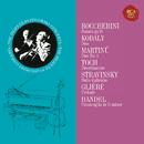 Heifetz and Piatigorksy: The Duo Collection - Heifetz Remastered/Jascha Heifetz