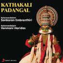 Kathakali Padangal/Kalamandalam Sankaran Embranthiri & Kalamandalam Venmani Haridas