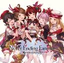 Never Ending Fantasy ~GRANBLUE FANTASY~/グランブルーファンタジー