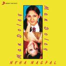 Man Doley/Neha Nagpal